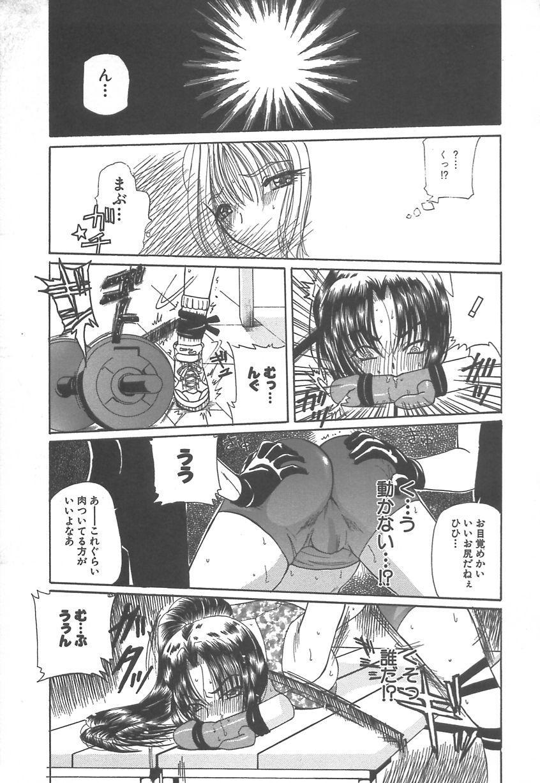 Takan Shoujo: Sensitive Girl 101