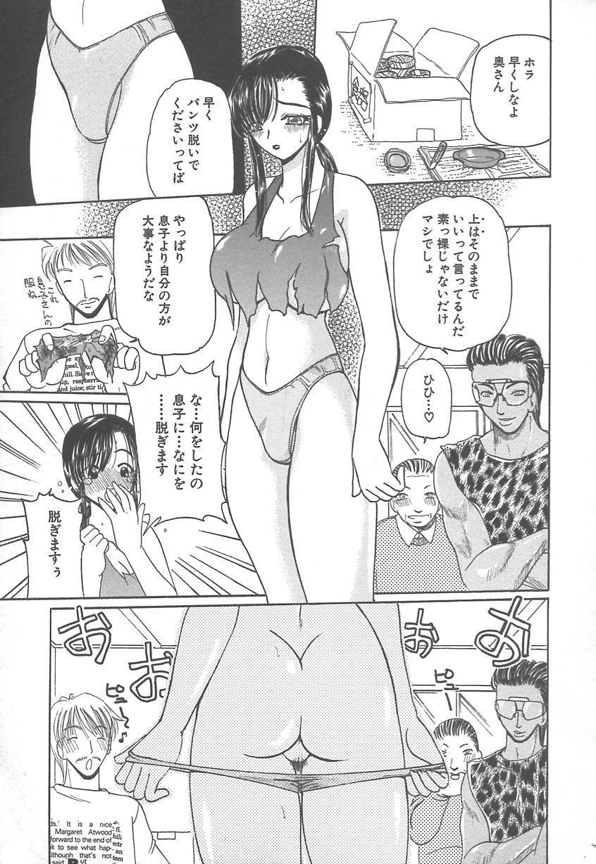 Takan Shoujo: Sensitive Girl 117