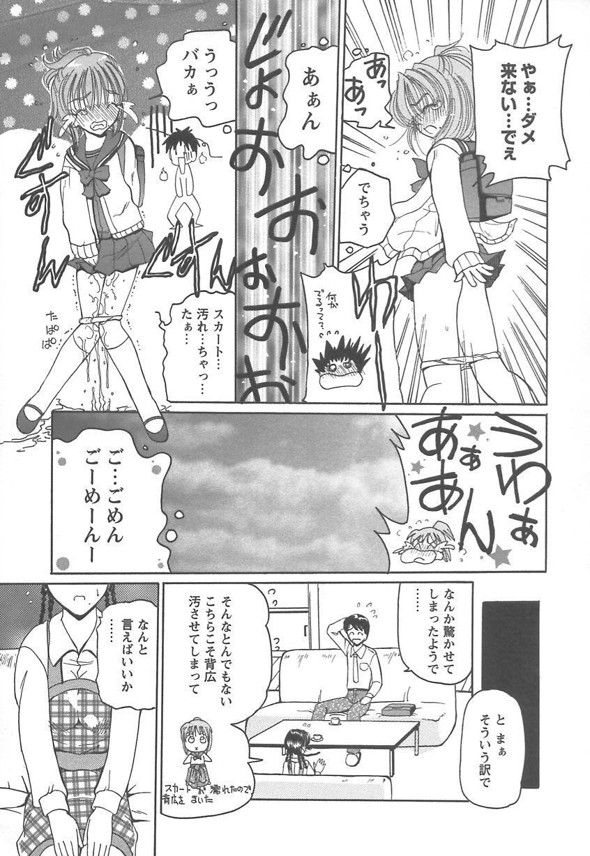 Takan Shoujo: Sensitive Girl 135