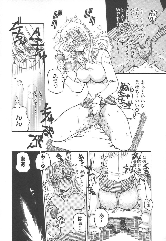 Takan Shoujo: Sensitive Girl 26