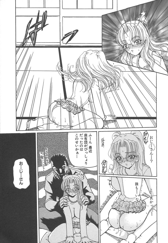 Takan Shoujo: Sensitive Girl 27