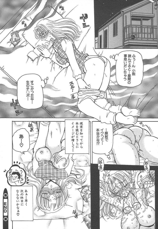Takan Shoujo: Sensitive Girl 36