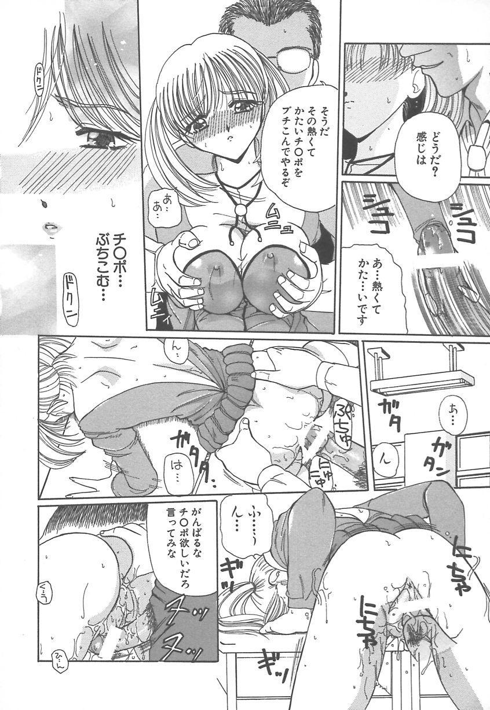 Takan Shoujo: Sensitive Girl 46