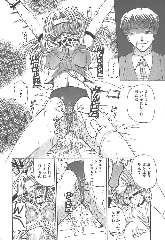 Takan Shoujo: Sensitive Girl 56