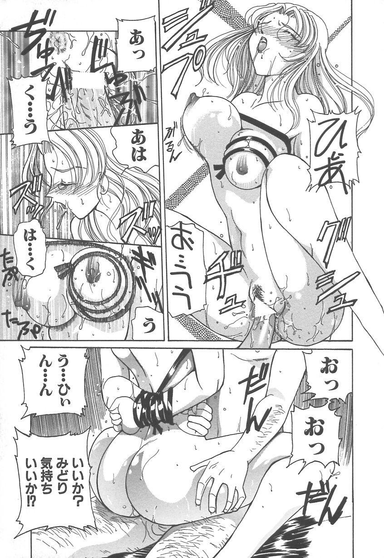 Takan Shoujo: Sensitive Girl 65