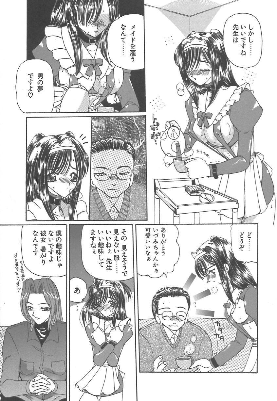 Takan Shoujo: Sensitive Girl 87