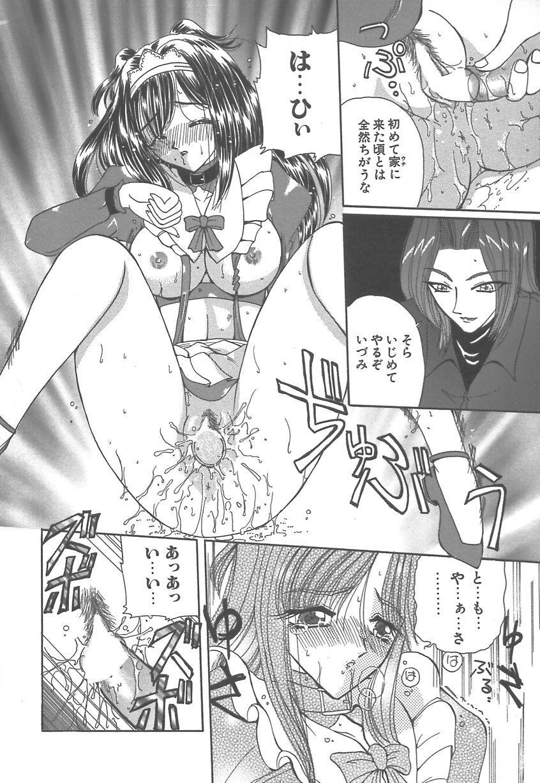 Takan Shoujo: Sensitive Girl 96