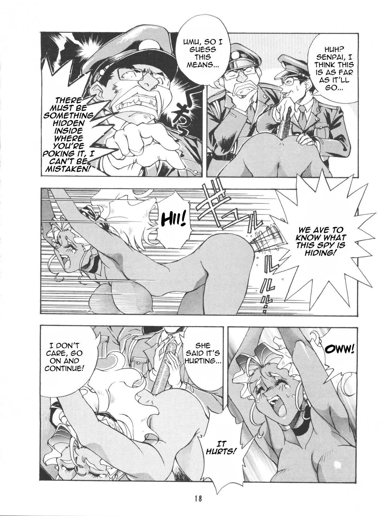 Ketsu! Megaton P 16