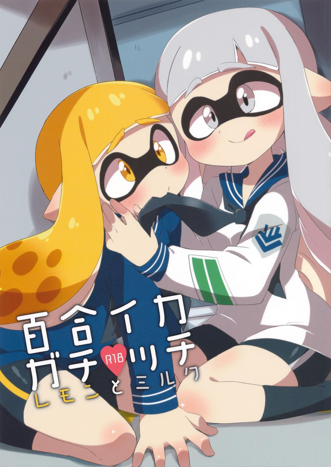 (C89) [Colomonyu (Eromame)] Yuri Ika Gachi♥cchi - Lemon to Milk | Super Lewd Yuri Squids - Lemon and Milk (Splatoon) [English] 0