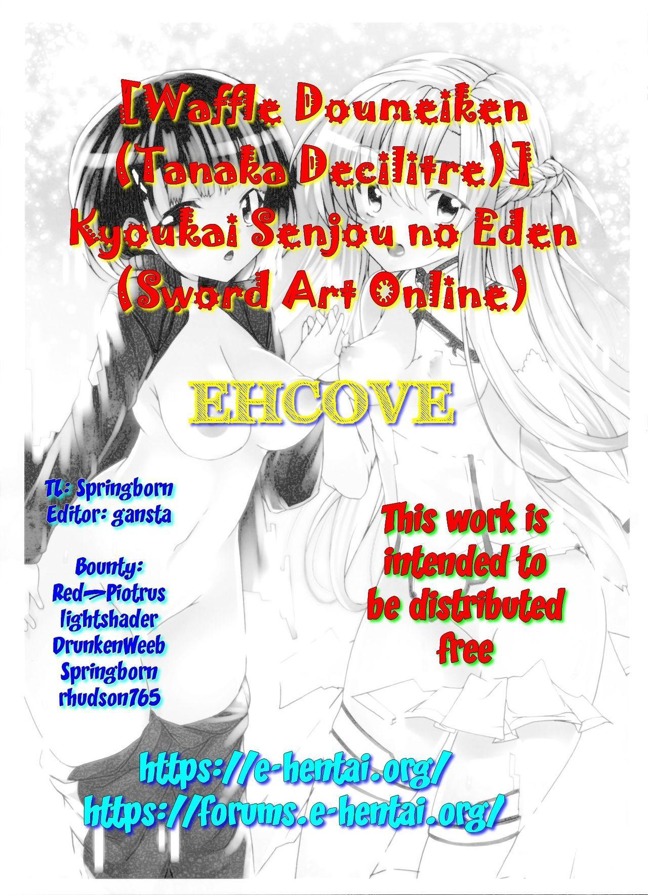 Kyoukai Senjou no Eden  | The Border's Eden 26