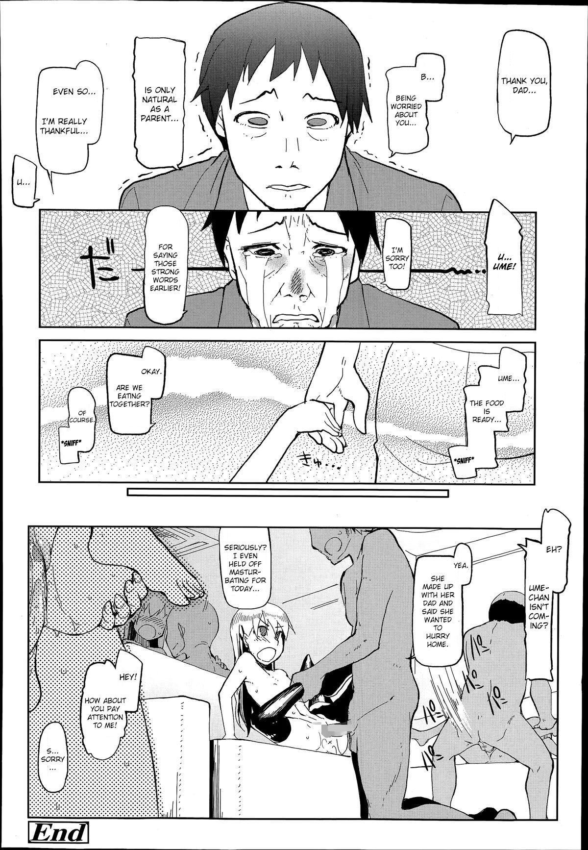 Tomodachi ni Nayami o Soudan Shite Mitara Ayashige na Basho ni Tsurete Koraremashita. 23