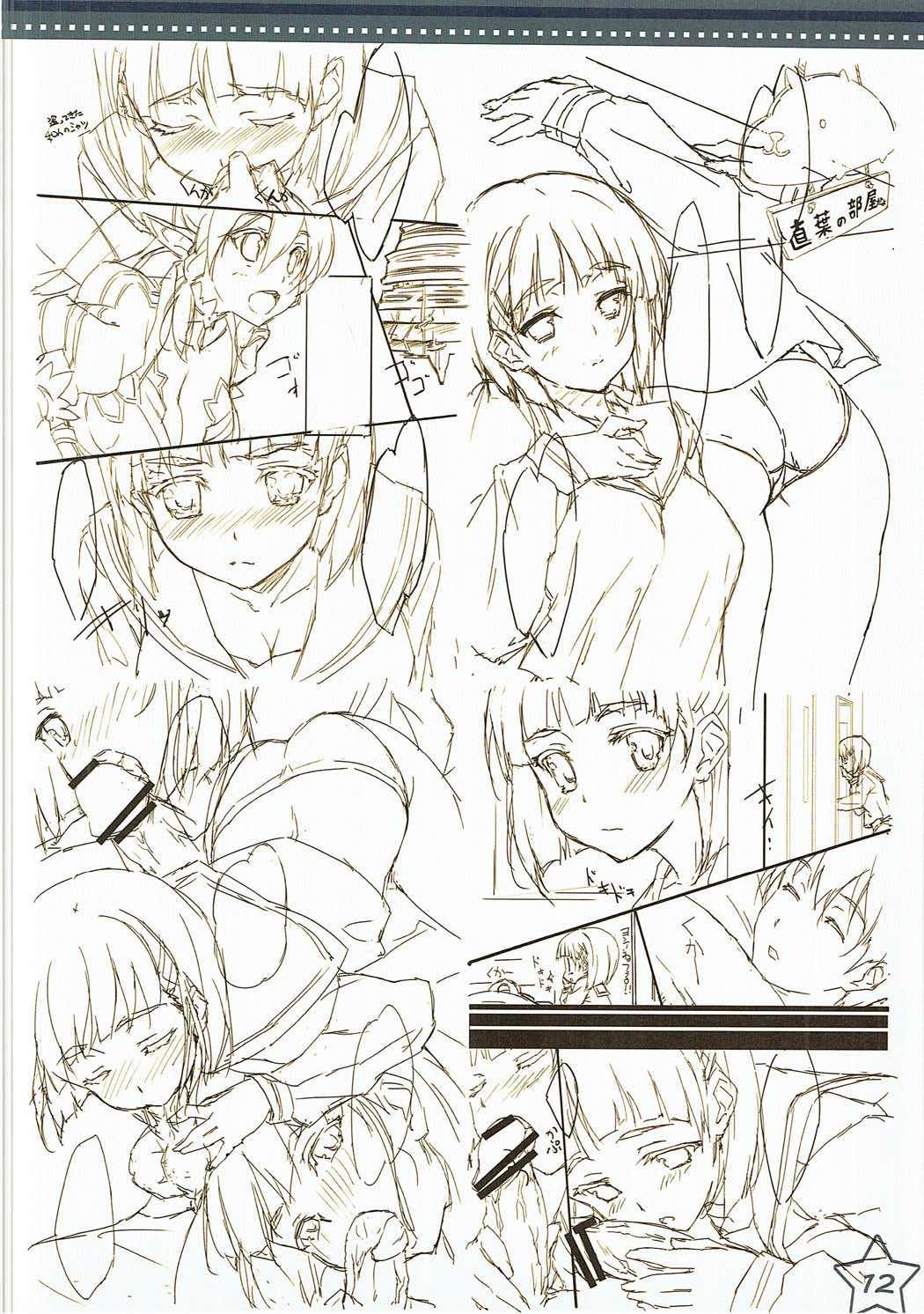 Suguha Zukushi 10