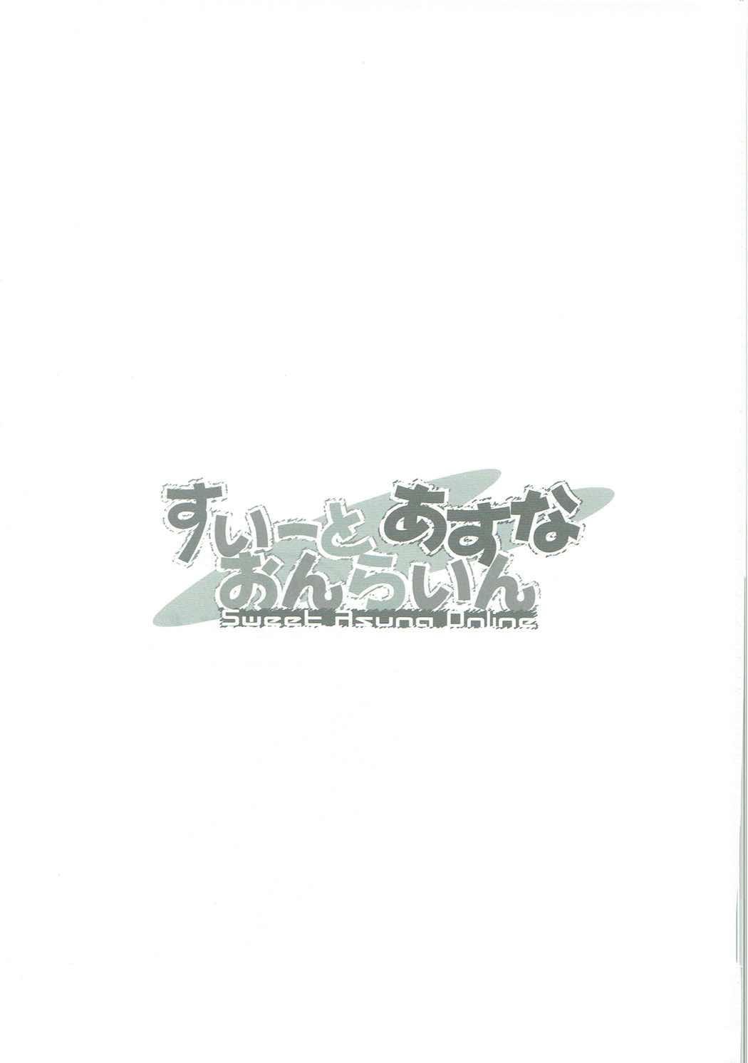 Sweet Asuna Online 1