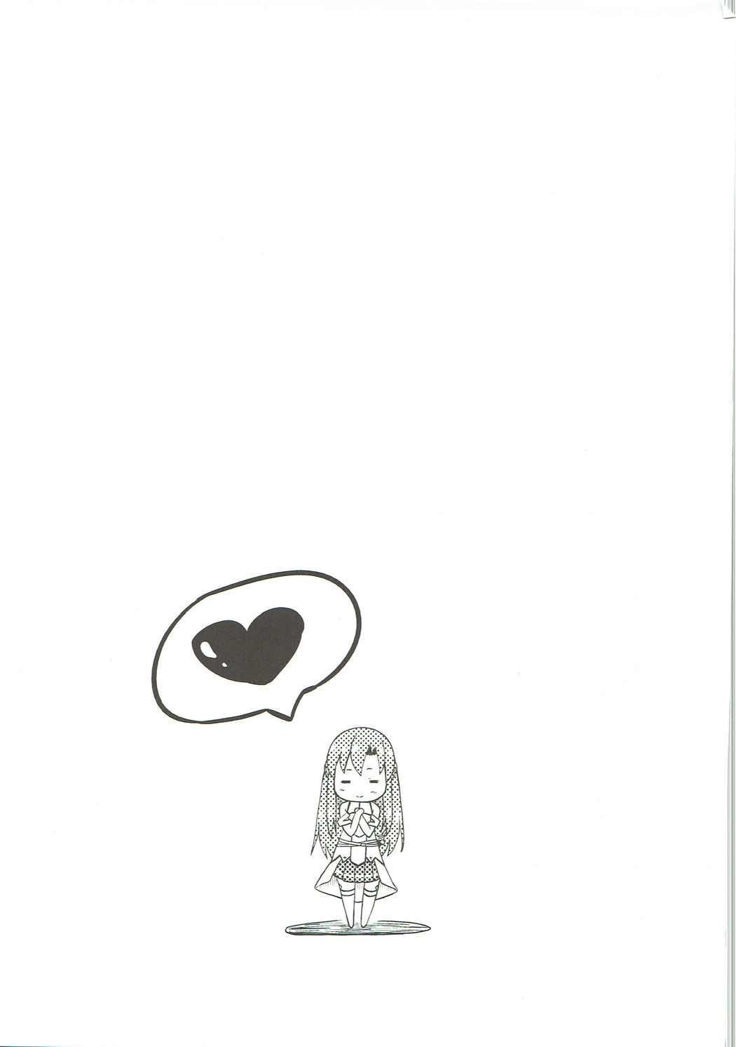 Sweet Asuna Online 27