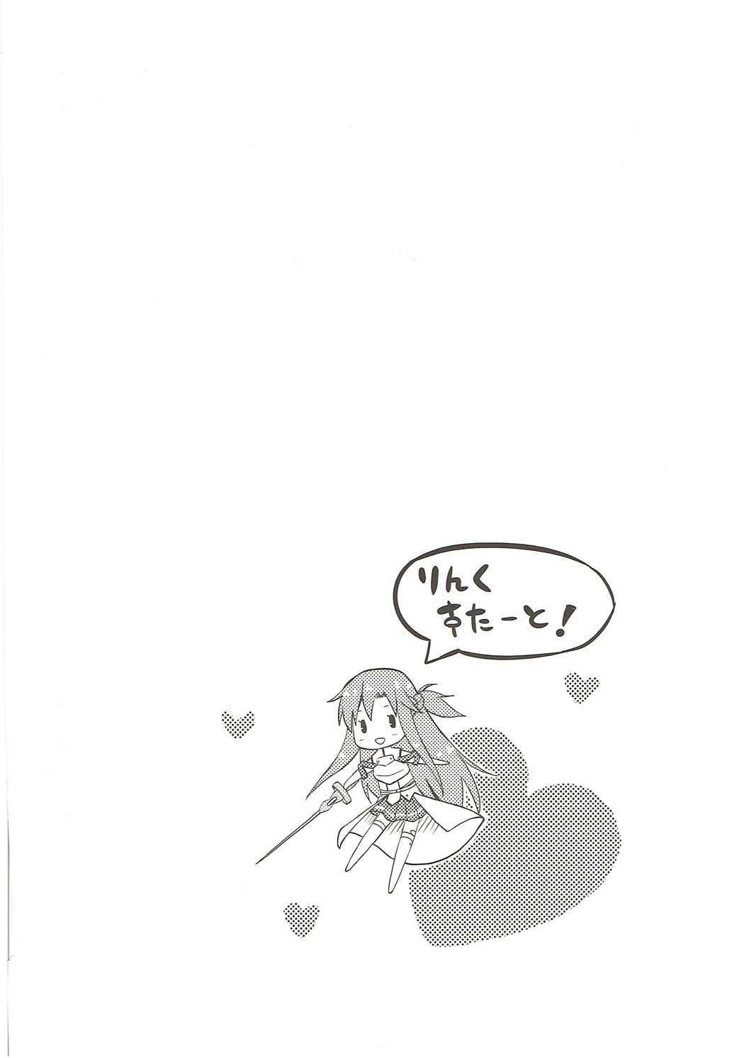 Sweet Asuna Online 2