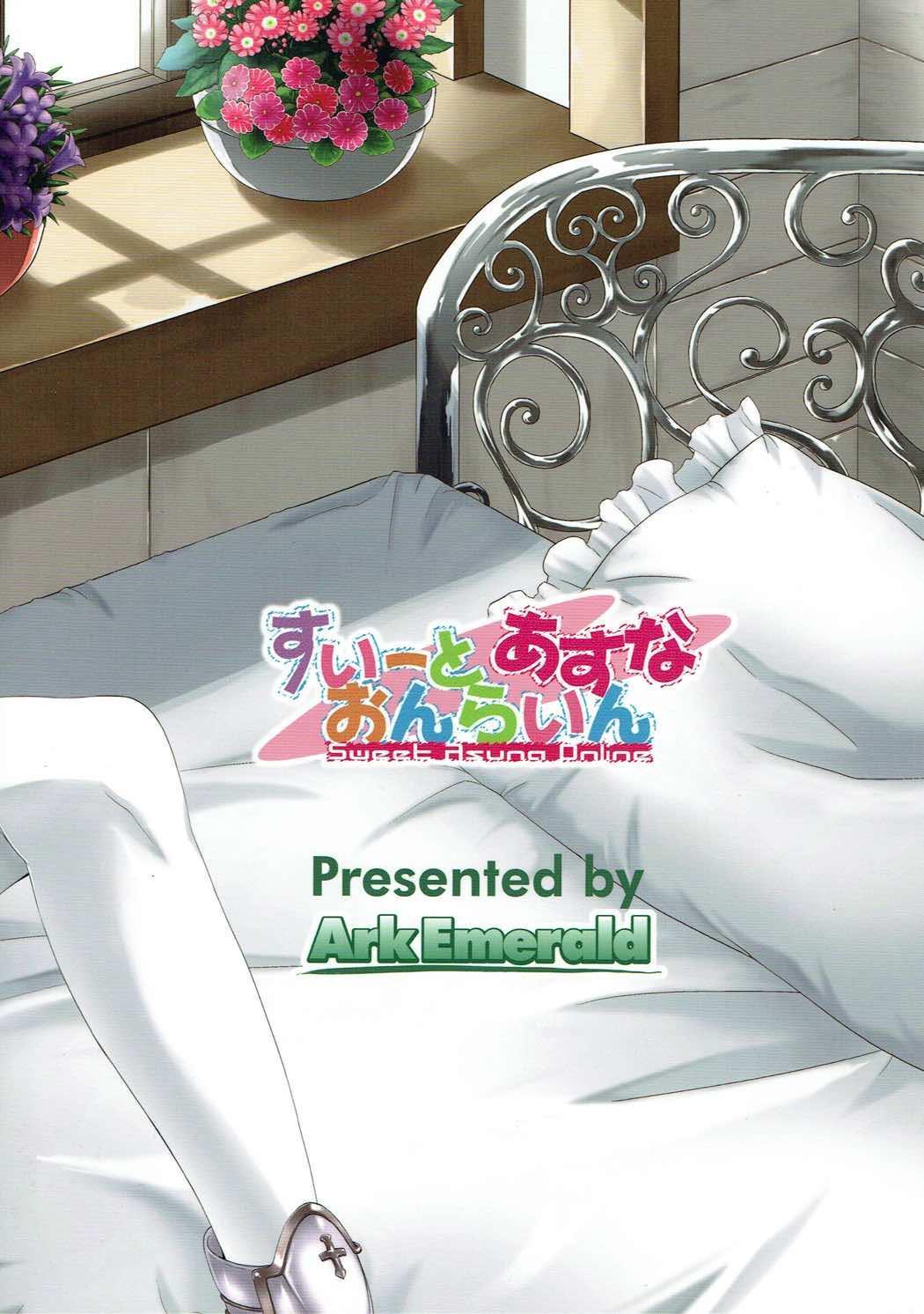 Sweet Asuna Online 29