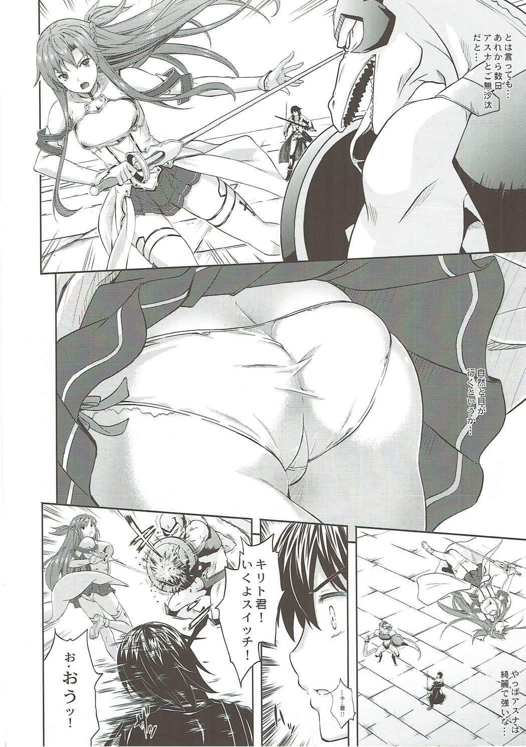 Sweet Asuna Online 6