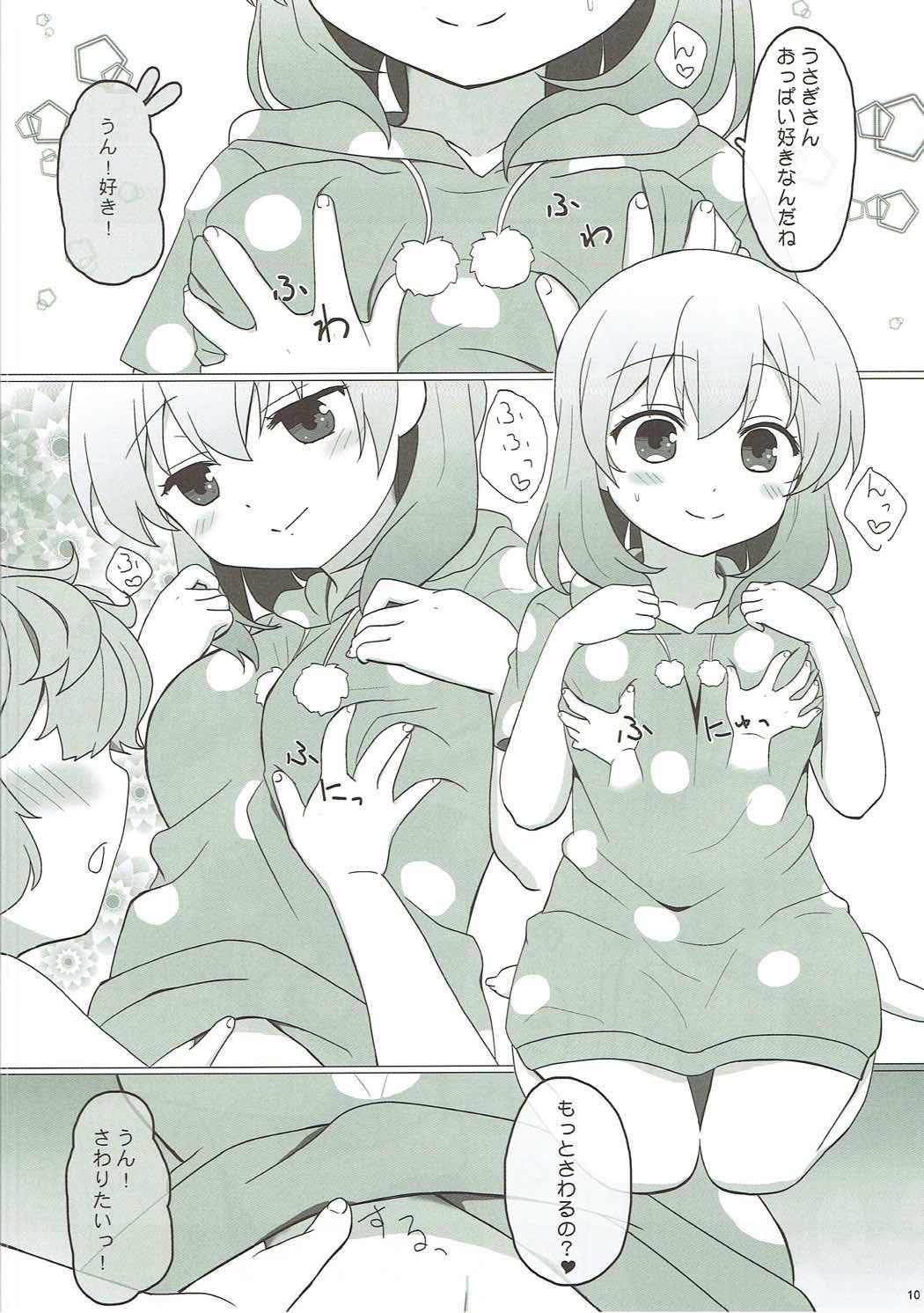 Koibito wa Kokoa Onee-chan 9