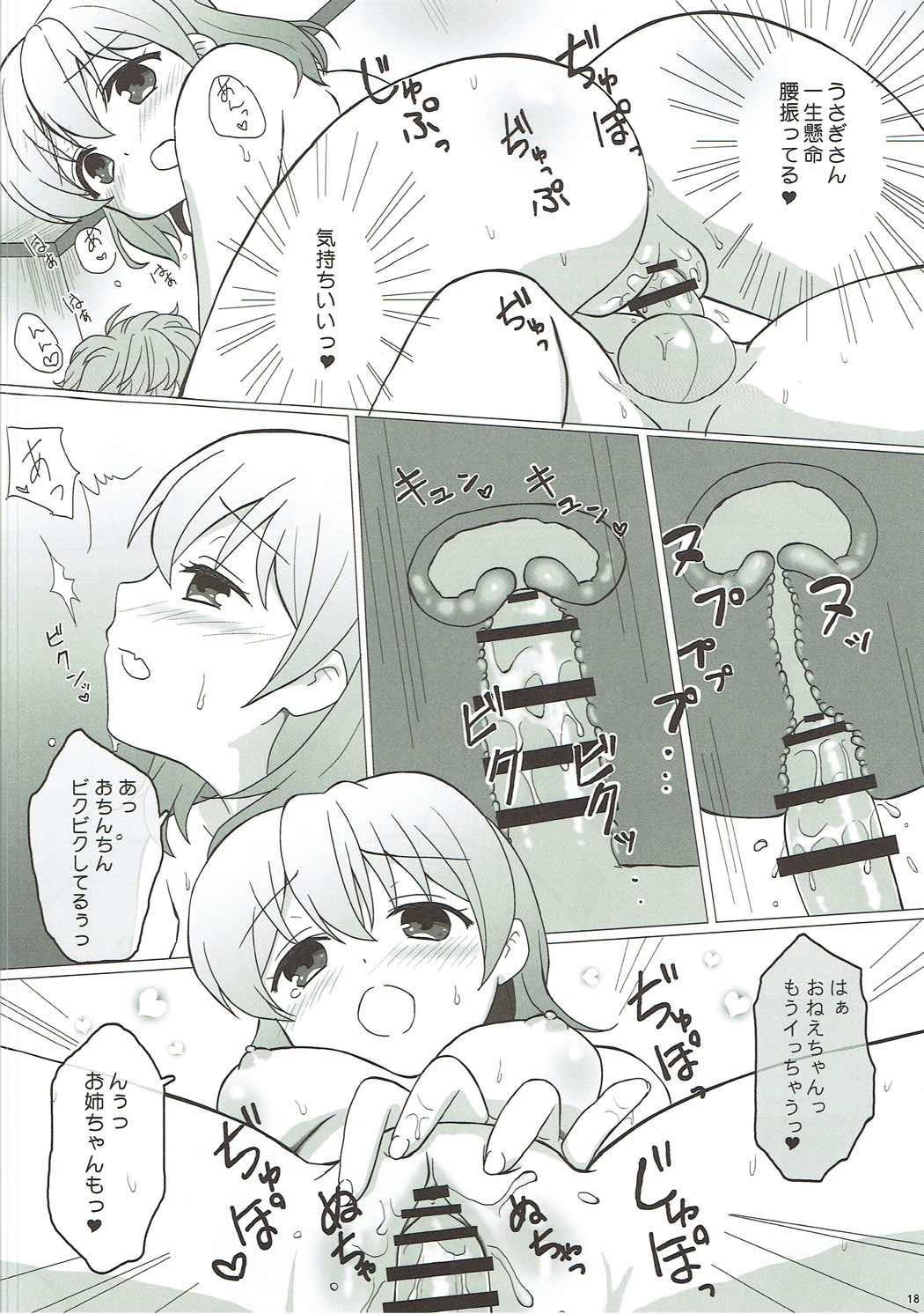 Koibito wa Kokoa Onee-chan 17