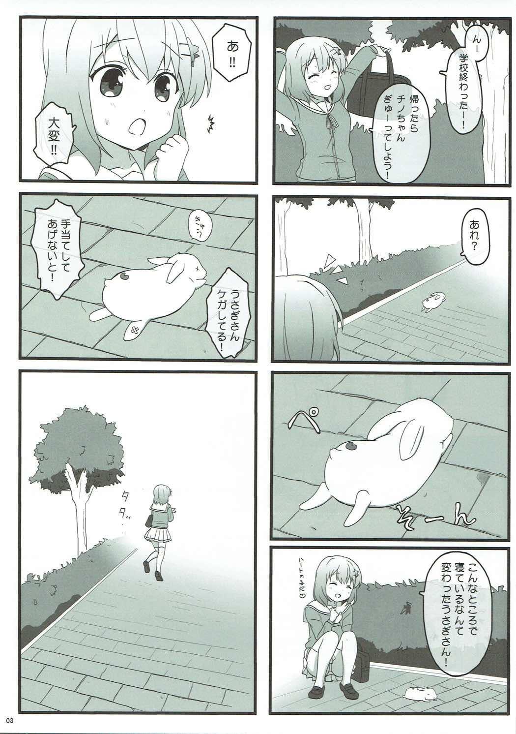 Koibito wa Kokoa Onee-chan 2