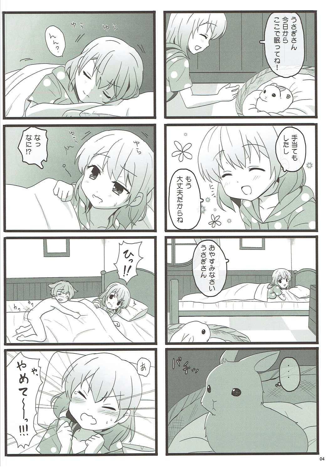 Koibito wa Kokoa Onee-chan 3
