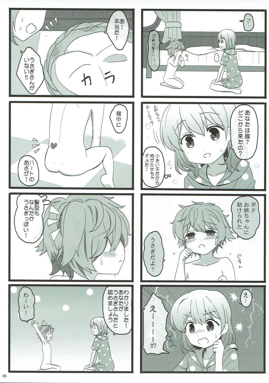 Koibito wa Kokoa Onee-chan 4