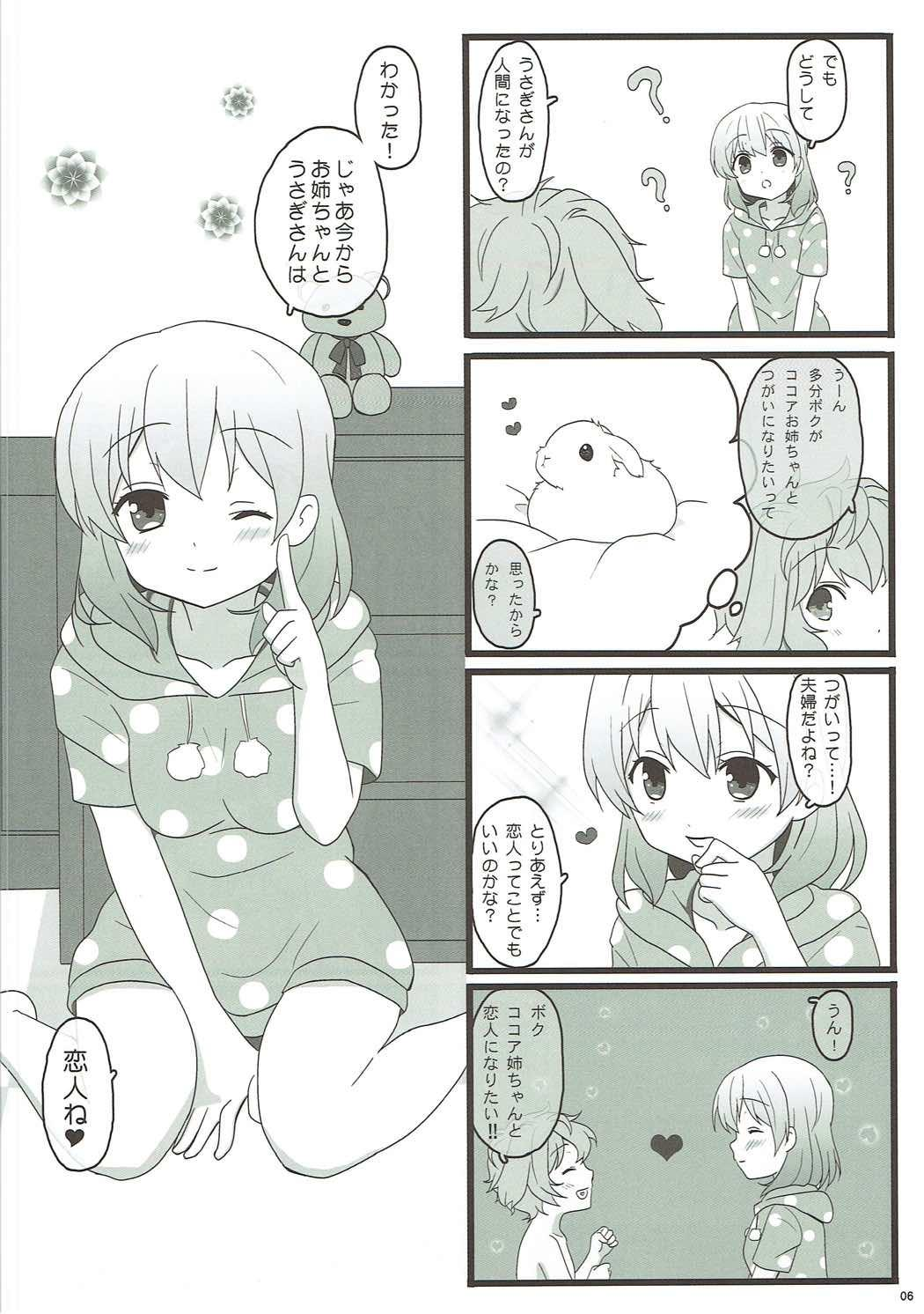 Koibito wa Kokoa Onee-chan 5