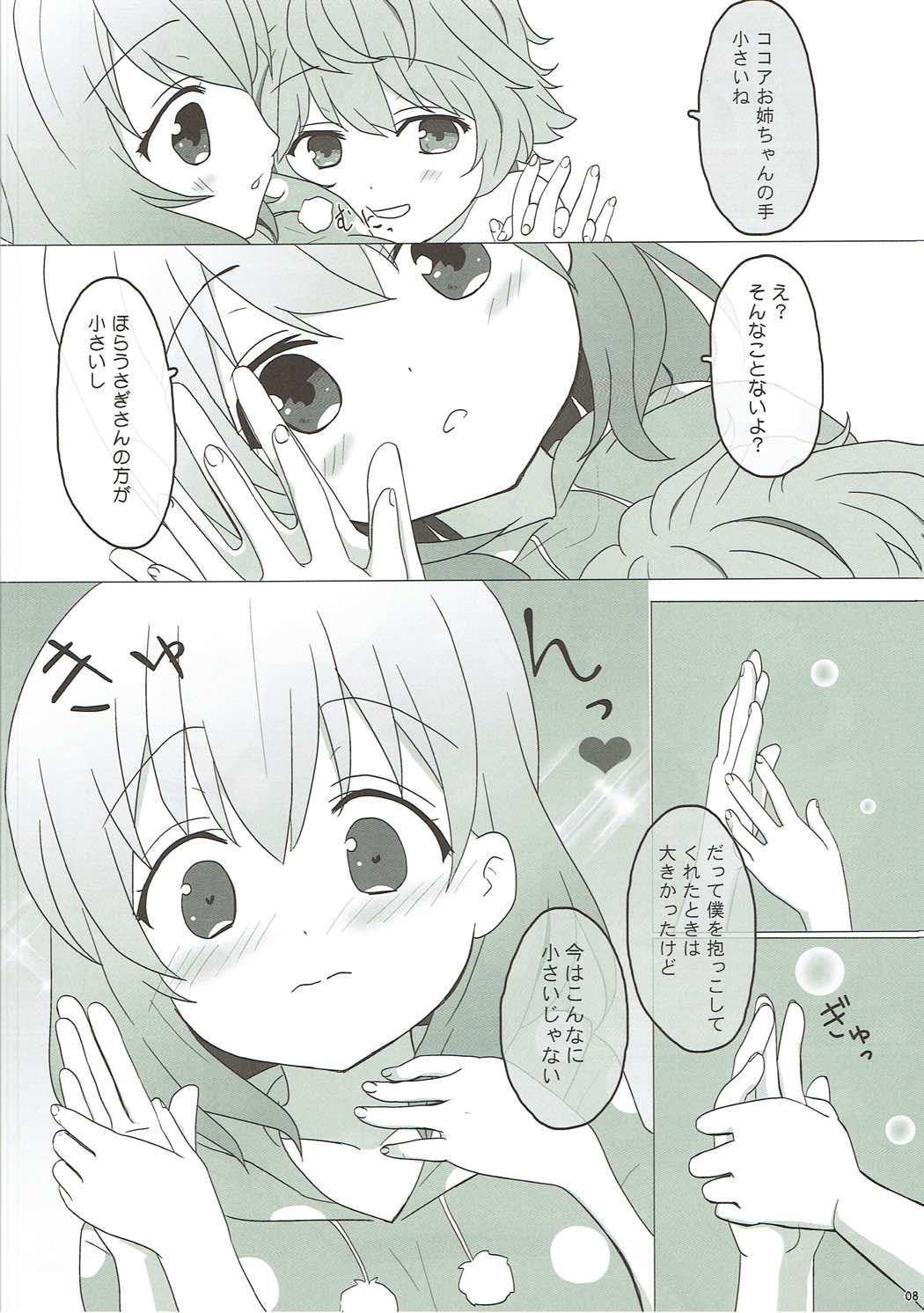 Koibito wa Kokoa Onee-chan 7