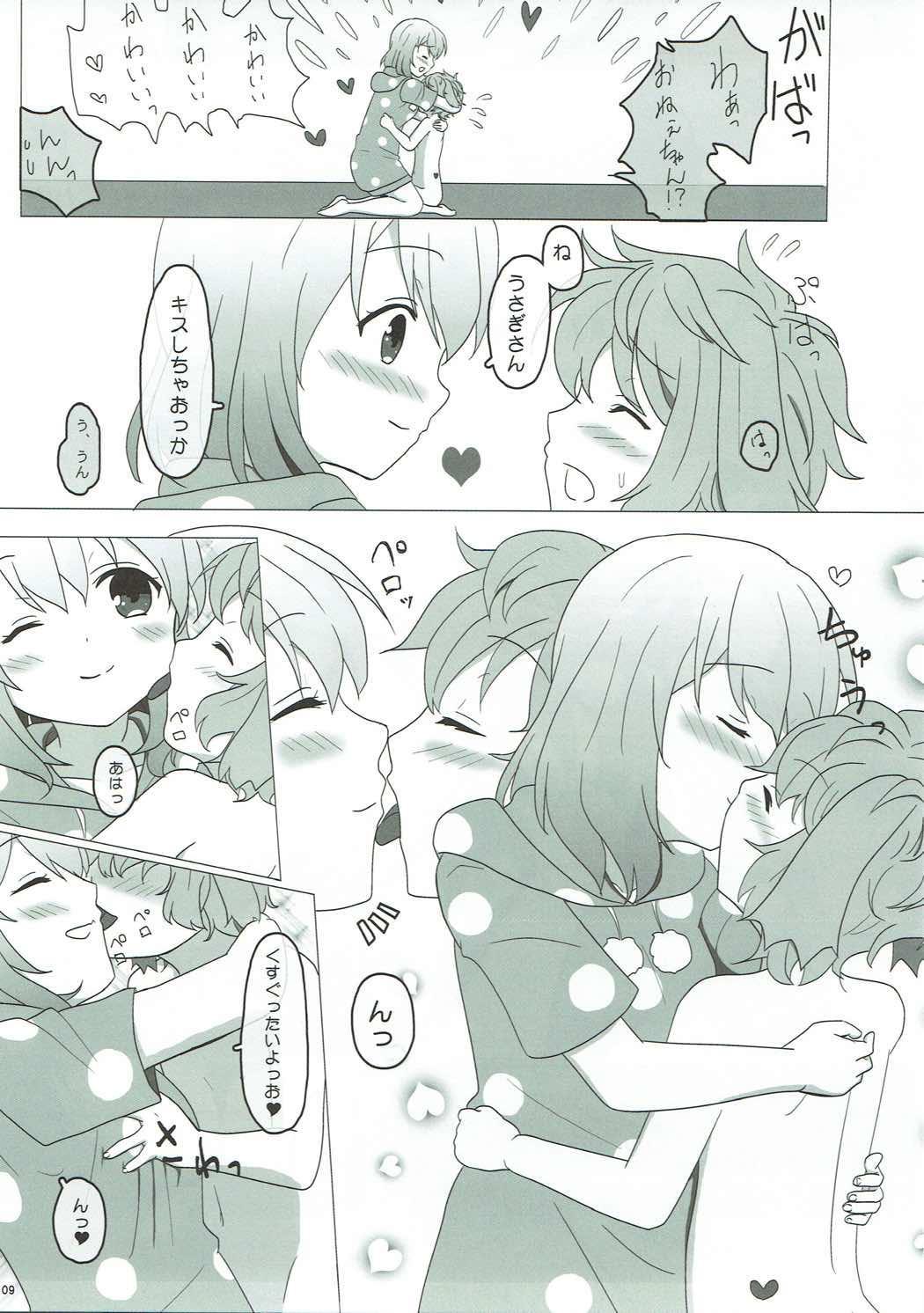 Koibito wa Kokoa Onee-chan 8