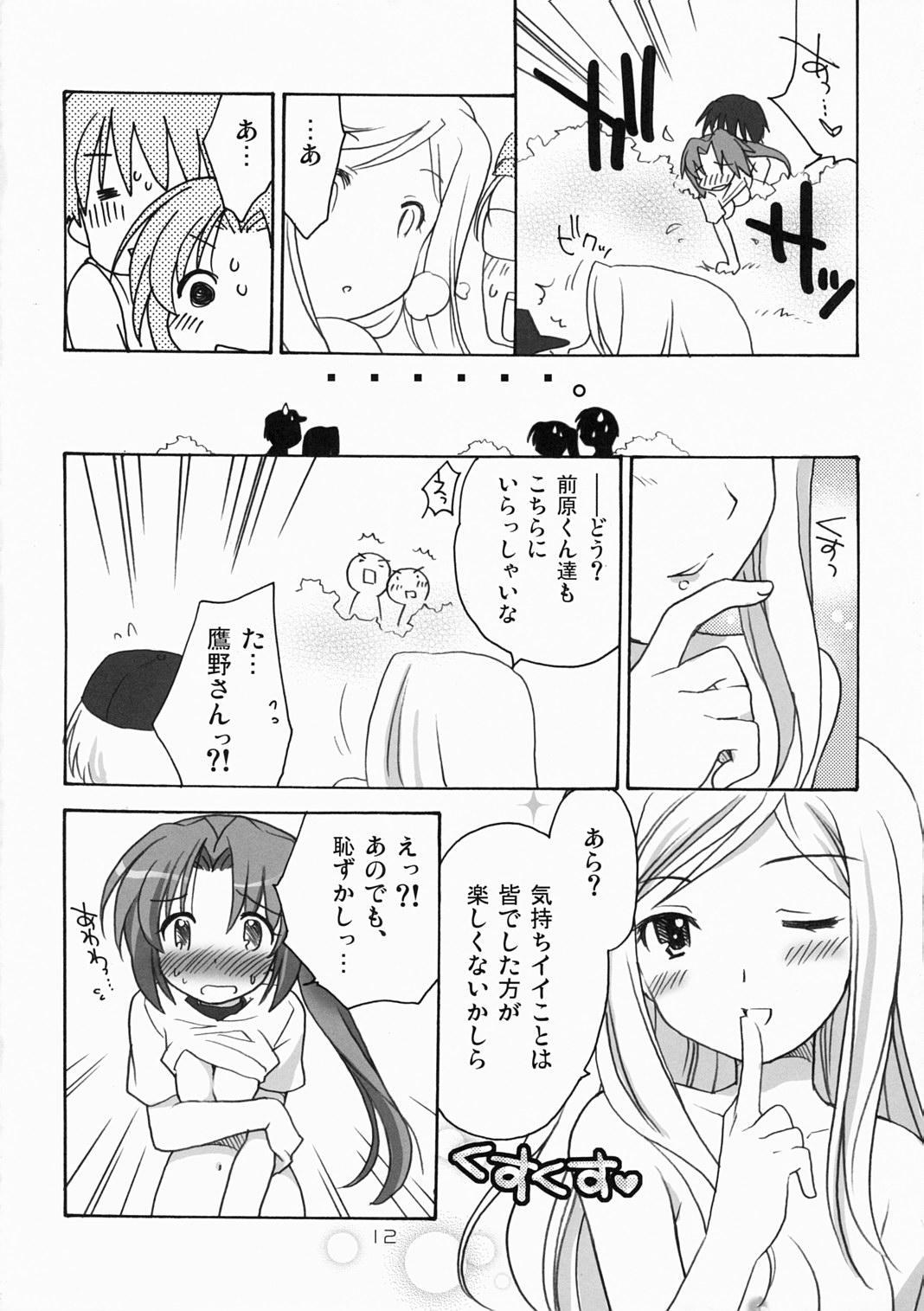 Higurashi Urabon 2 10