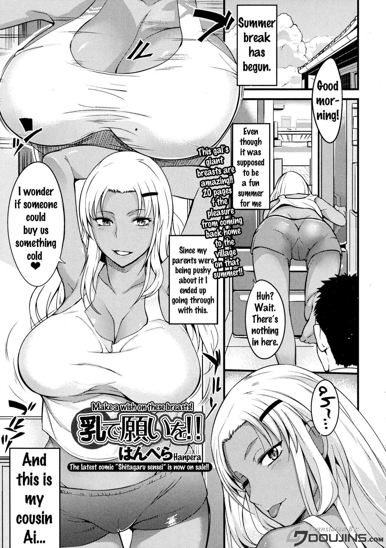 Chichi de Negai o!! - Make A Wish On These Breasts 0