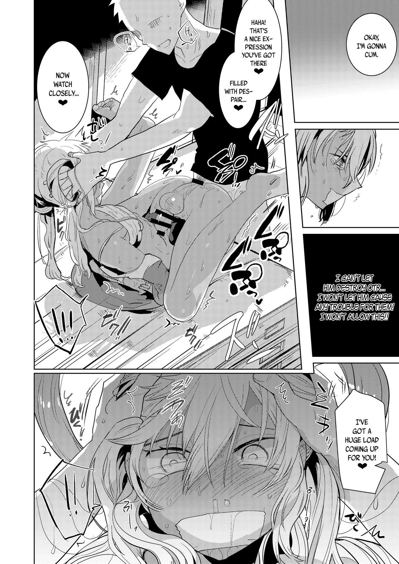 [Aimaitei (Aimaitei Umami)] Kazuki-senpai no Ero Hon   Kazuki-senpai's Erotic Book (King of Prism by Pretty Rhythm) [English] {CapableScoutMan & B.E.C. Scans} [Digital] 13