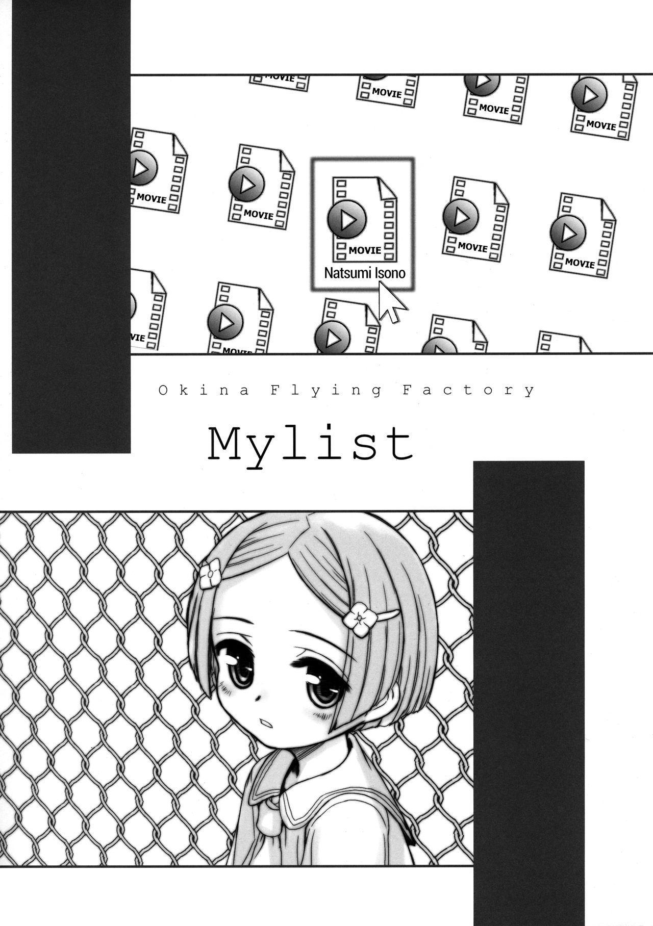 MYLIST 1