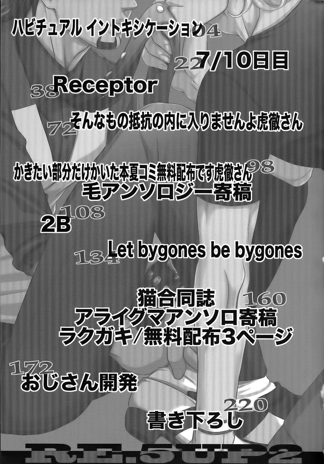 RE.5UP2 1