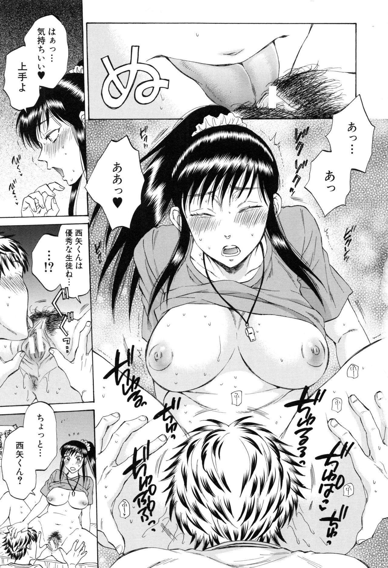 Kanojo ga Miteru Boku no Sex 109
