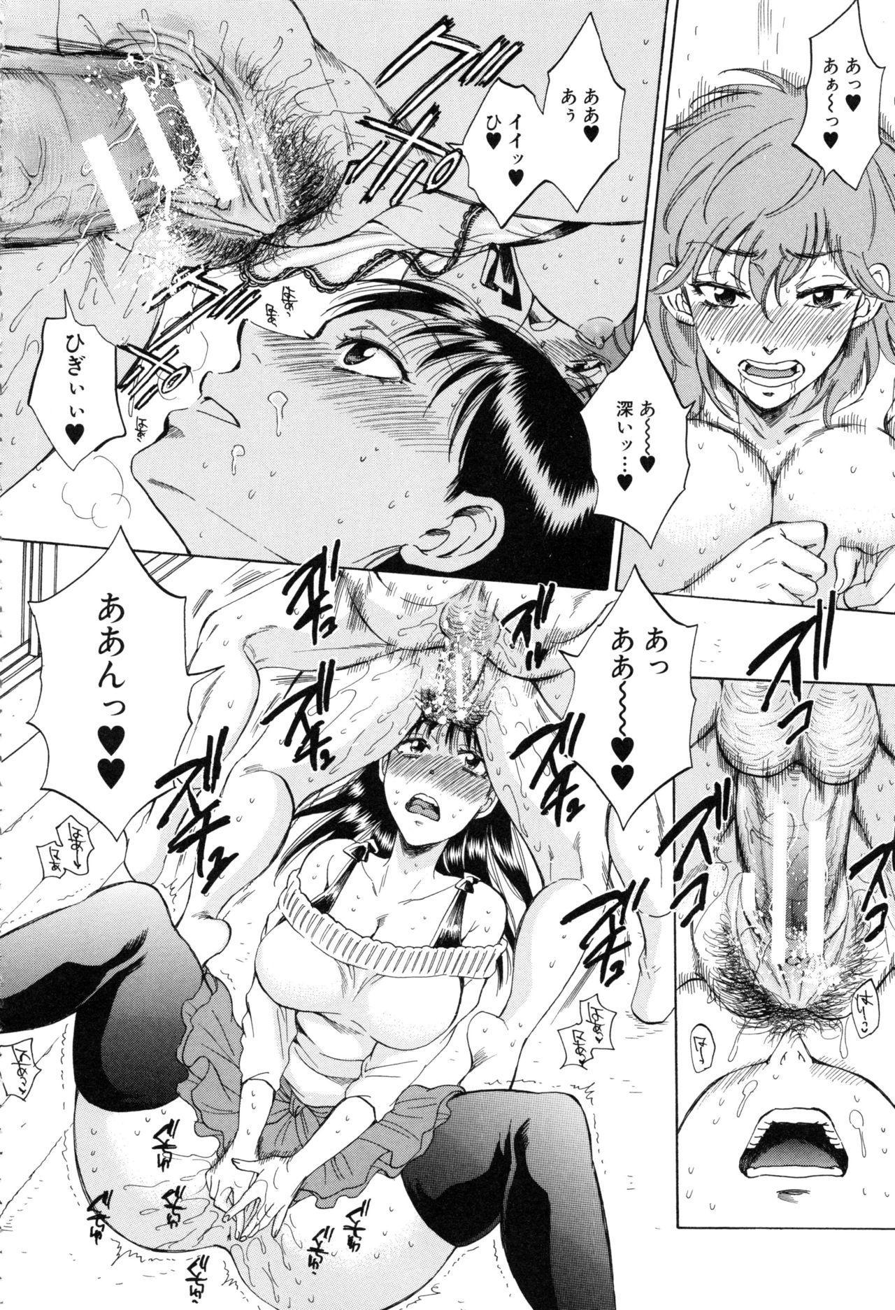 Kanojo ga Miteru Boku no Sex 198