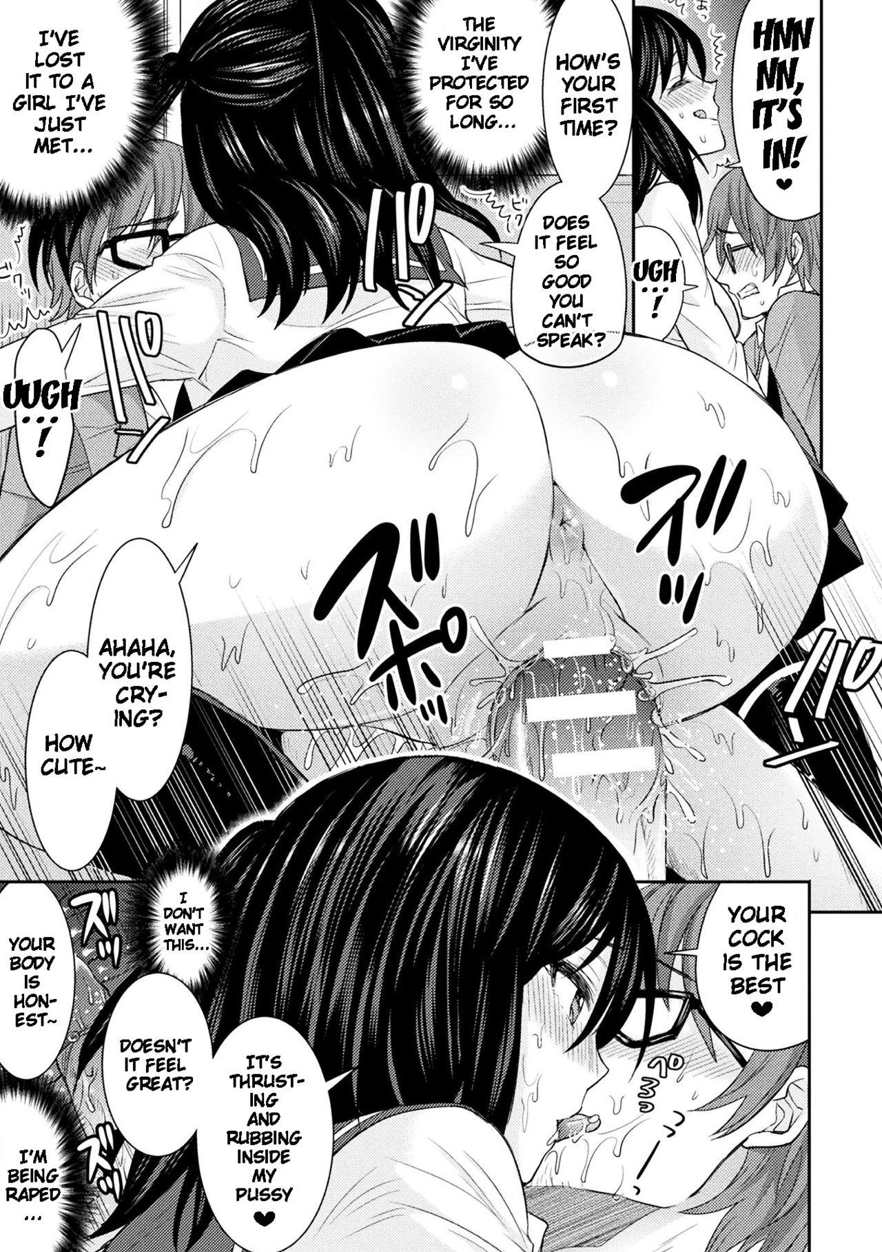 Parallel World Kanojo Ch. 1-8 100