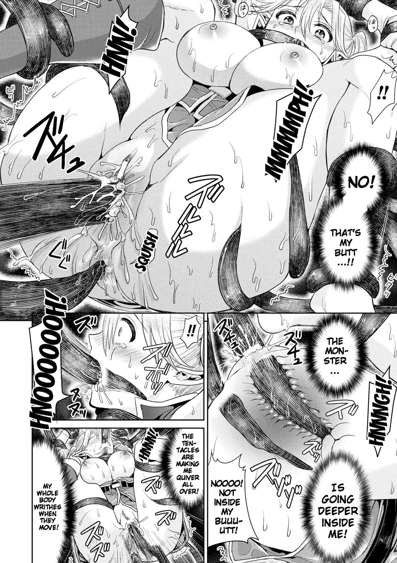 Parallel World Kanojo Ch. 1-8 117