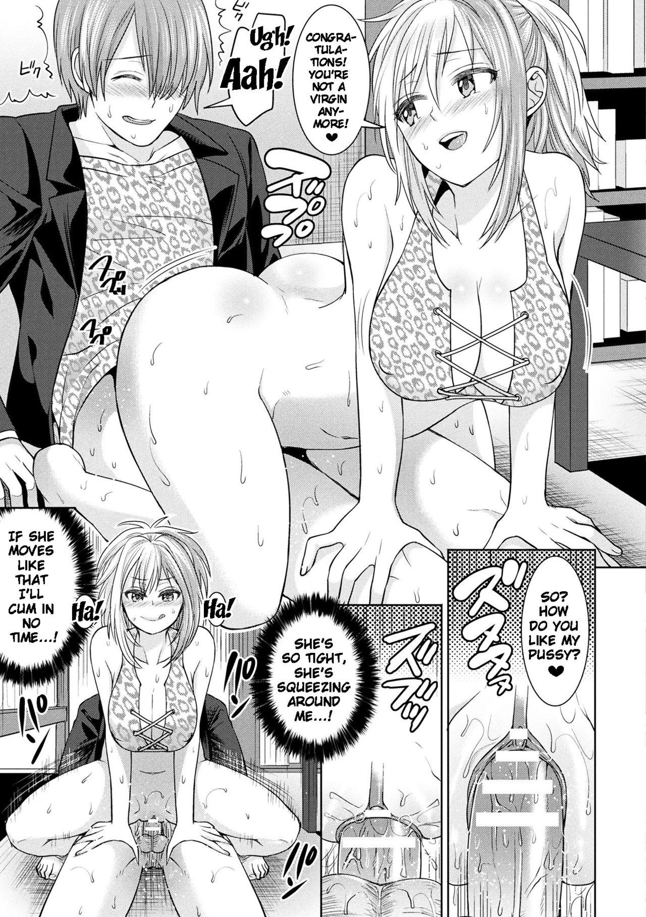 Parallel World Kanojo Ch. 1-8 32