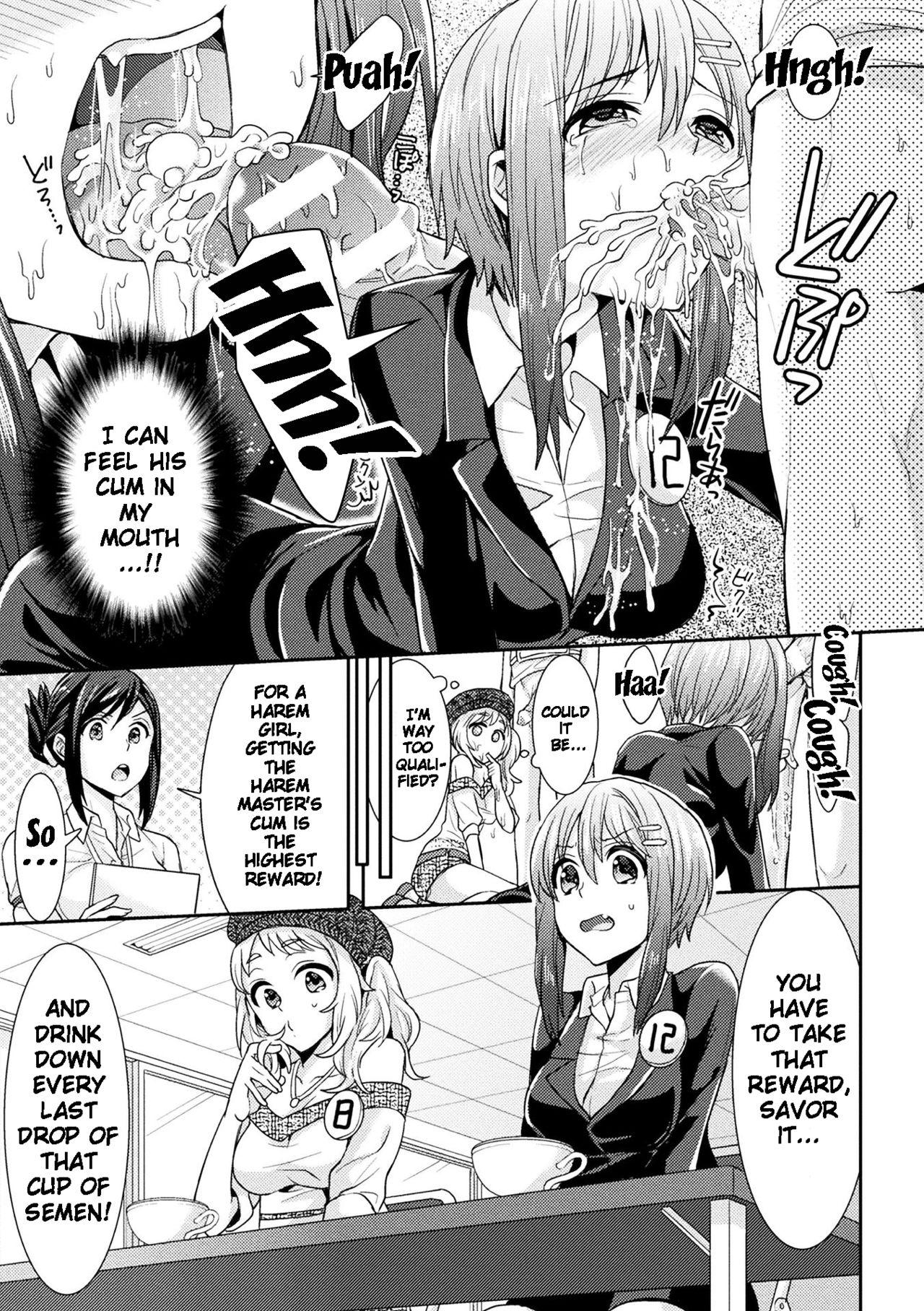 Parallel World Kanojo Ch. 1-8 48