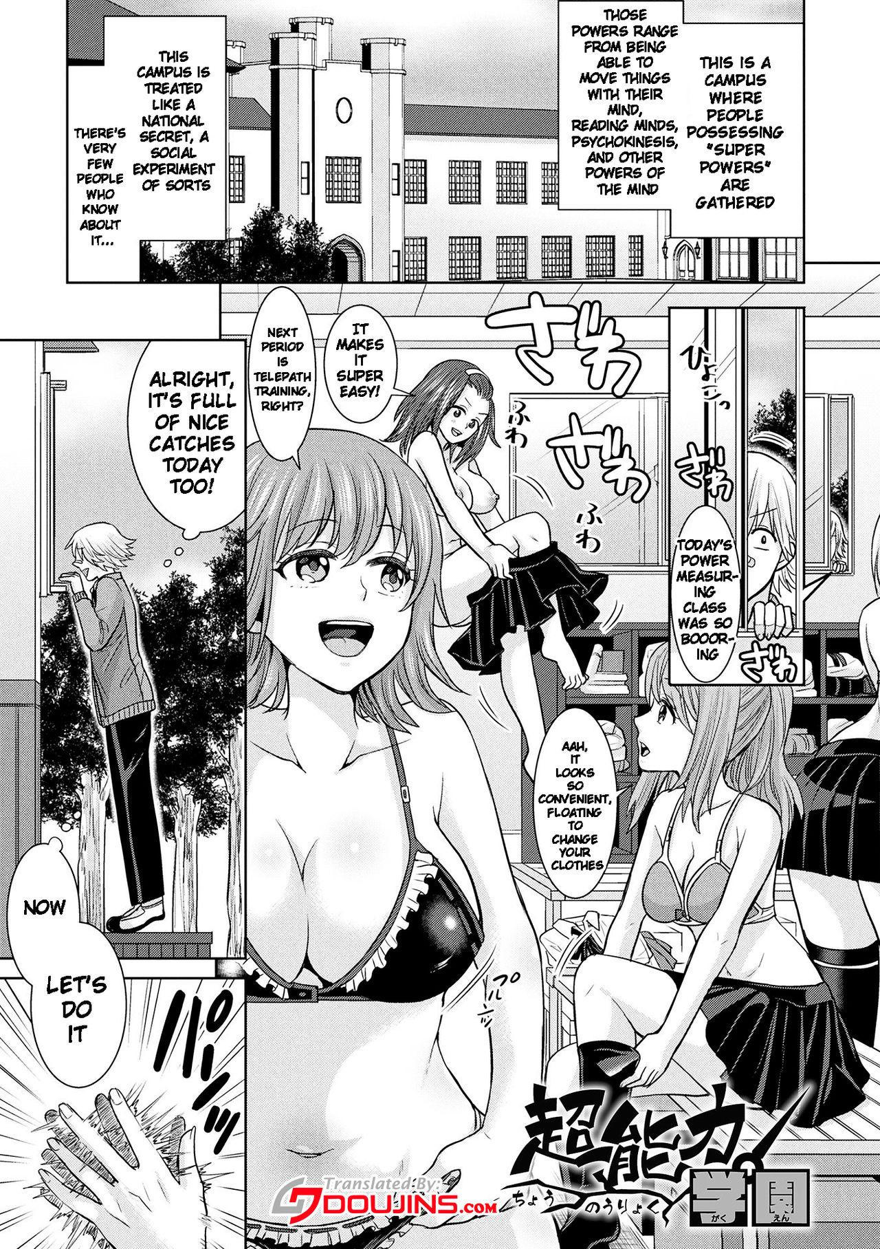 Parallel World Kanojo Ch. 1-8 60