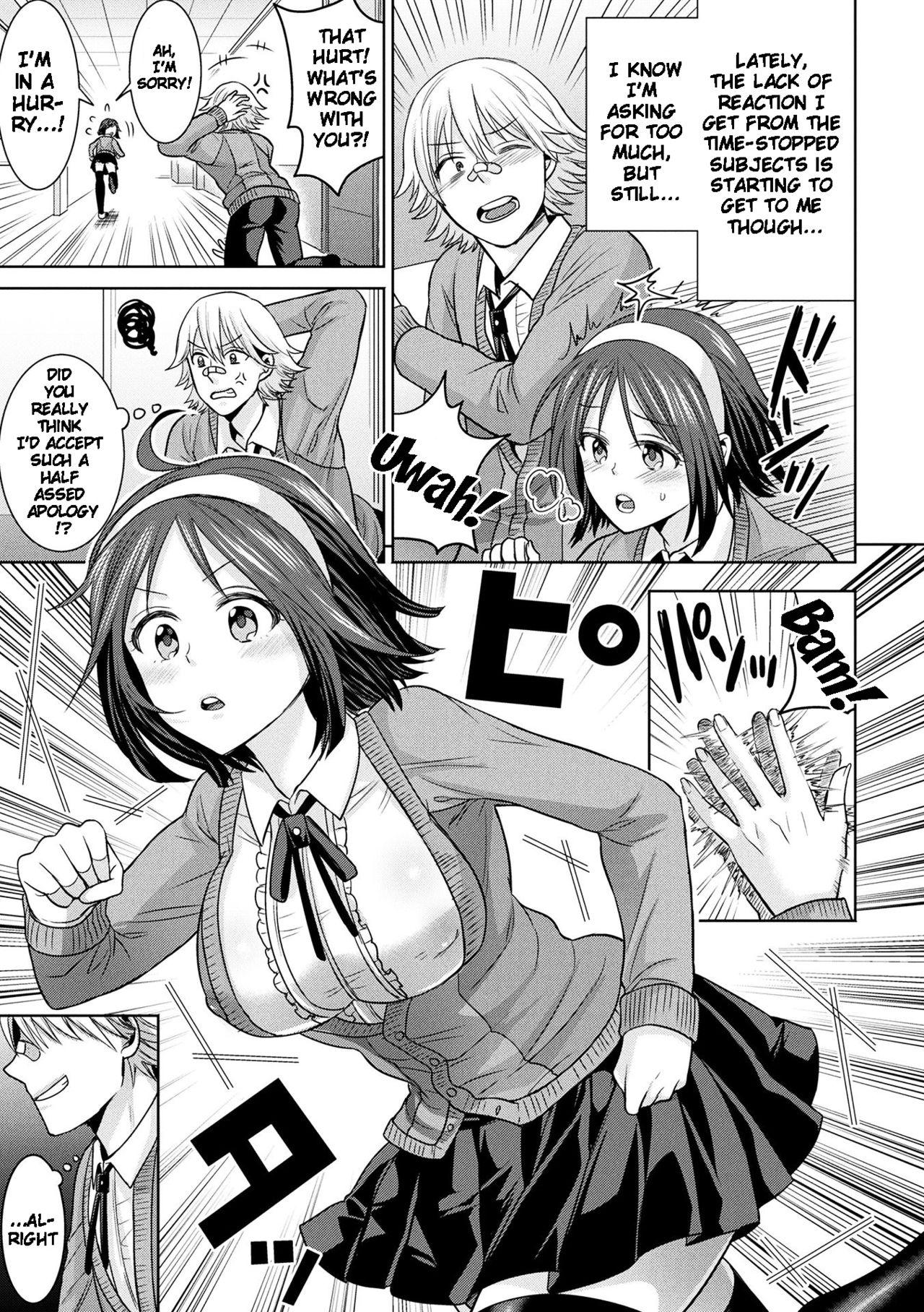 Parallel World Kanojo Ch. 1-8 64