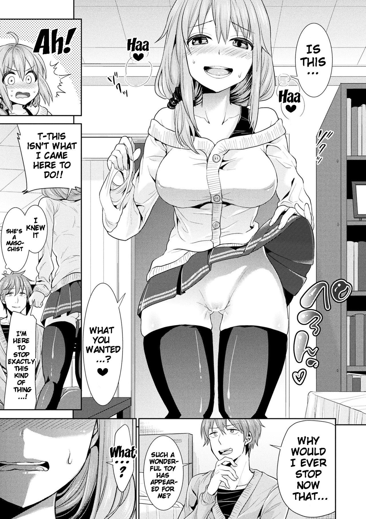 Parallel World Kanojo Ch. 1-8 8