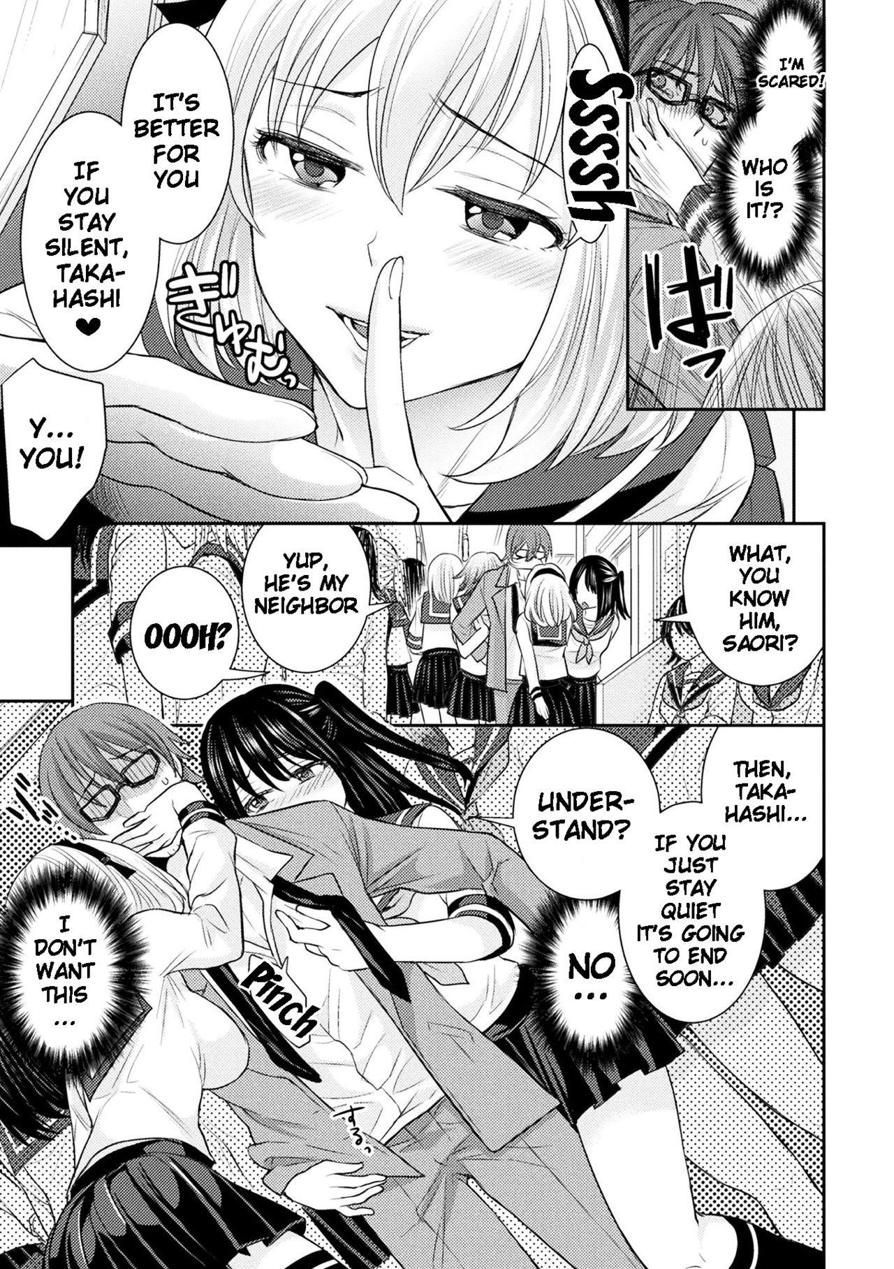 Parallel World Kanojo Ch. 1-8 94