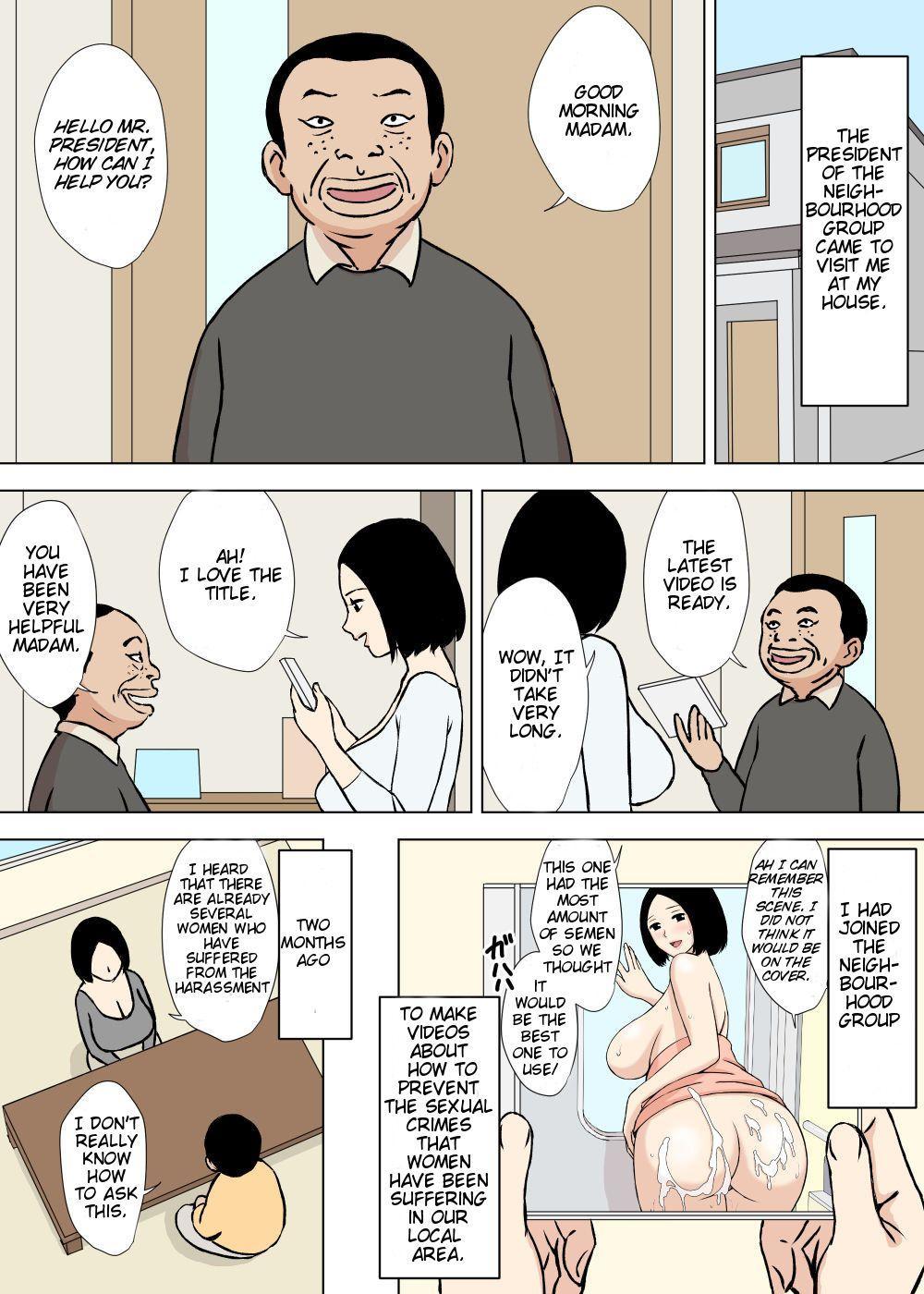 Gohoushi Mama no Fumiko-san 18