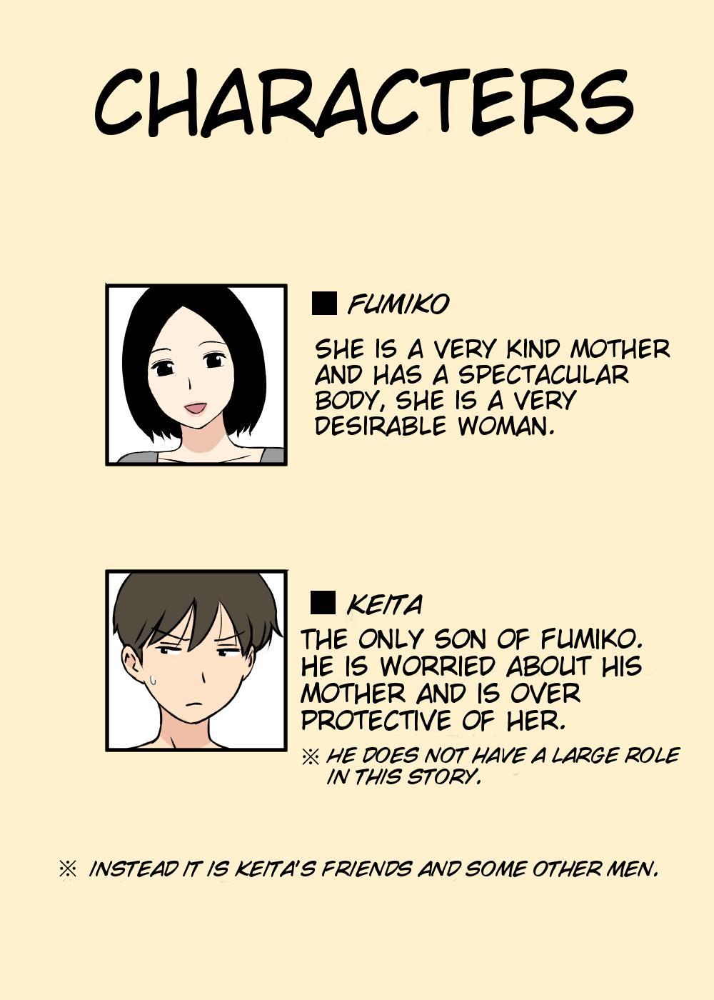 Gohoushi Mama no Fumiko-san 1