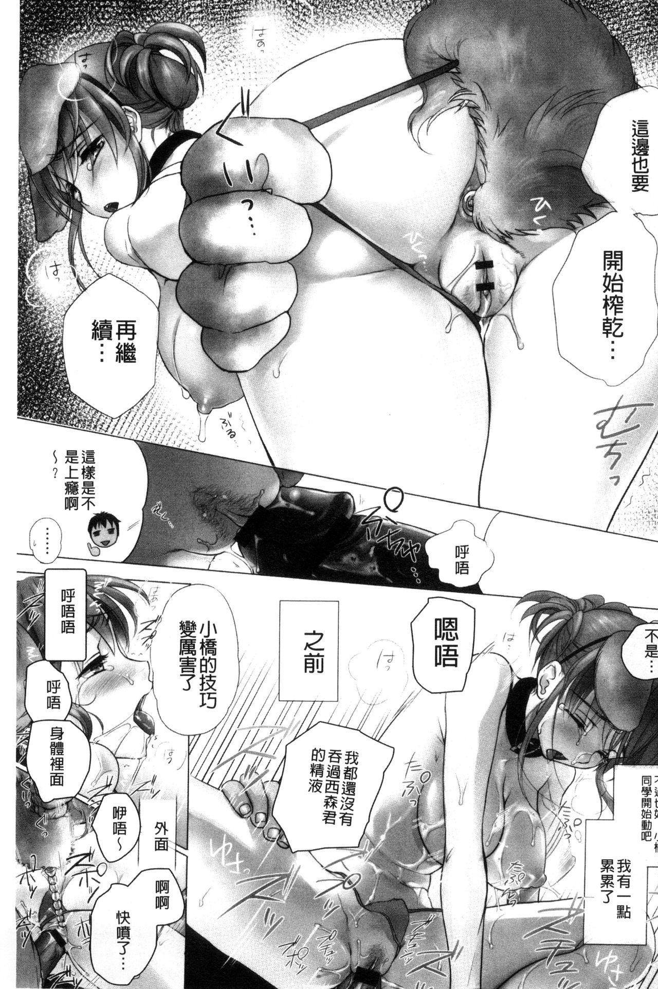 Ichinichi Dorei-san 100
