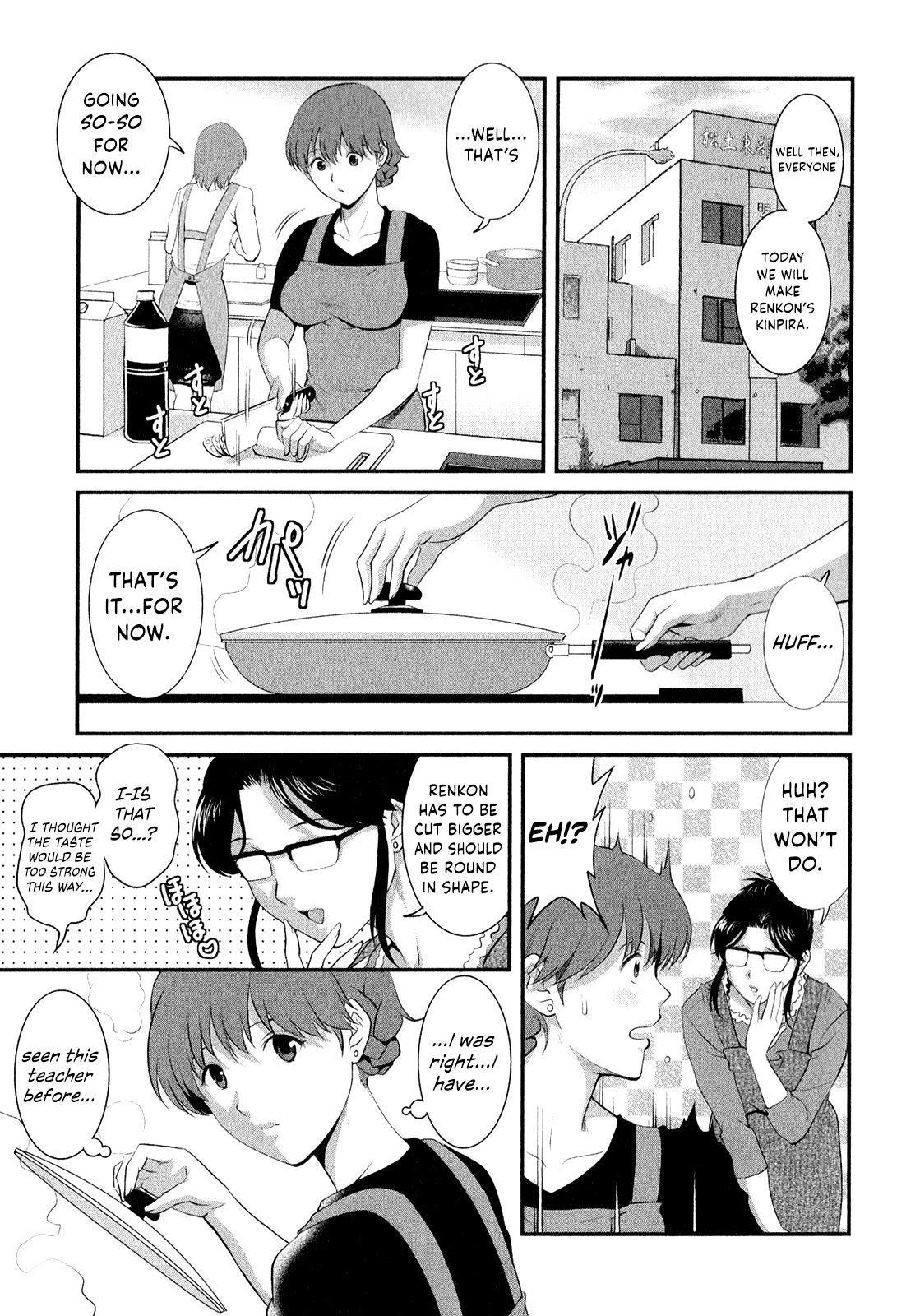 [Saigado] Hitozuma Audrey-san no Himitsu ~30-sai kara no Furyou Tsuma Kouza~ - Vol. 2 [English] {Hennojin} 105