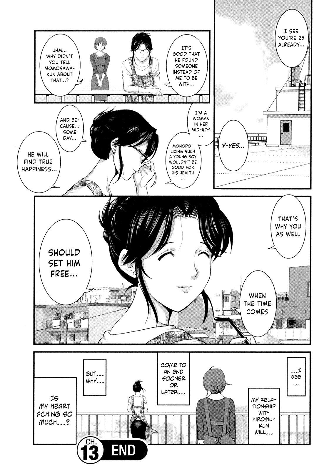 [Saigado] Hitozuma Audrey-san no Himitsu ~30-sai kara no Furyou Tsuma Kouza~ - Vol. 2 [English] {Hennojin} 112