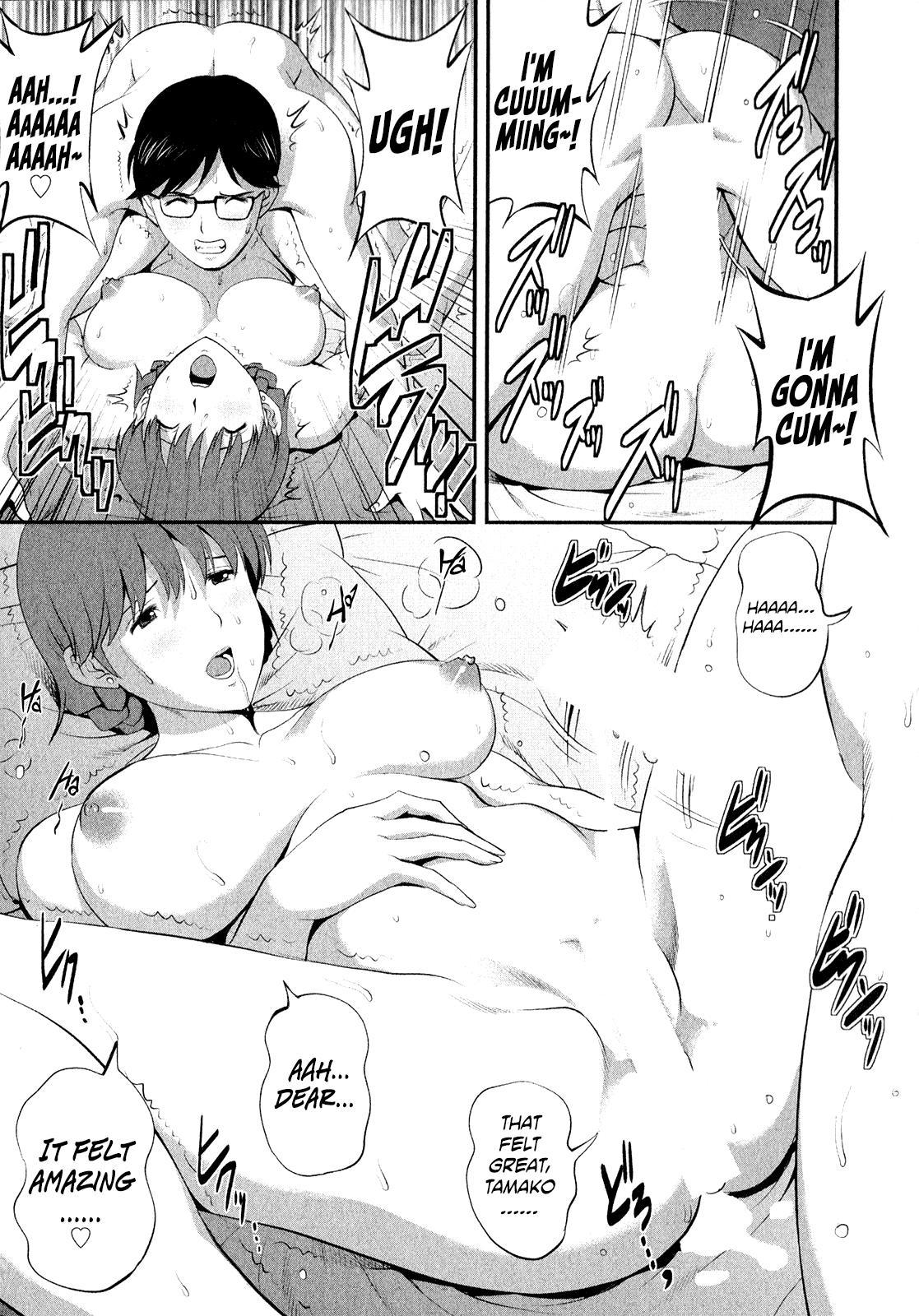 [Saigado] Hitozuma Audrey-san no Himitsu ~30-sai kara no Furyou Tsuma Kouza~ - Vol. 2 [English] {Hennojin} 115